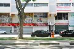 Kallang in Singapur Lizenzfreie Stockfotografie
