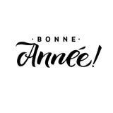 Kalligrafi för lyckligt nytt år i franskt Typografi för svart för hälsningkort royaltyfri illustrationer
