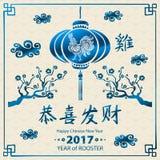 Kalligrafi 2017 guld- lyckligt kinesiskt nytt år av tuppen vektorbegreppsvår för designmodell för bakgrund färgrik swirl Fotografering för Bildbyråer