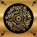 Kalligrafi på en guld- bakgrund, guld- tapet Royaltyfria Bilder