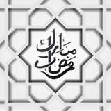 Kalligrafi ramadan mubarak med den islamiska geometriska modellen stock illustrationer