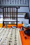 Kalligrafie Stock Afbeeldingen