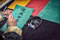 kalligrafie Stock Foto