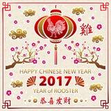 Kalligrafie 2017 Gelukkig Chinees Nieuwjaar van de Haan de vectorconceptenlente van de achtergrond draakschaal patroon Stock Foto
