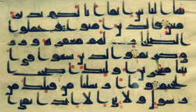 Kalligrafie van het manuscripten de Islamitische Kufic van de 8ste laat eeuwquran stock foto's