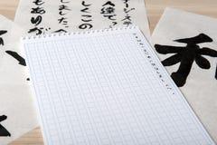 Kalligrafieblocnotes Royalty-vrije Stock Afbeeldingen