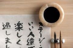 Kalligrafiehulpmiddelen op de lijst Royalty-vrije Stock Afbeelding