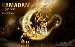 Kalligrafieontwerp voor Ramadan vector illustratie