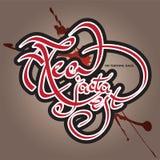 Kalligrafisch bloei Stock Fotografie