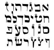 Kalligrafisch Hebreeuws alfabet met kronen Decoratieve doopvont De brievenhand trekt Vectorillustratie op geïsoleerde achtergrond stock illustratie