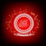 Kalligrafische vrolijke Kerstmis in het kader van het cirkelpatroon met vonken rond op rode achtergrond Royalty-vrije Stock Foto