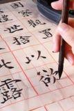 Kalligraphie lizenzfreies stockbild
