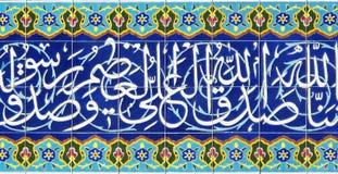 Kalligraphie lizenzfreie stockbilder