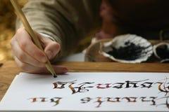 Kalligraphie Lizenzfreies Stockfoto