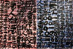 Kalligraphie-Graffiti Art Work stockfotografie