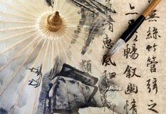 Kalligraphiehintergrund und Regenschirmfragment Stockfotos