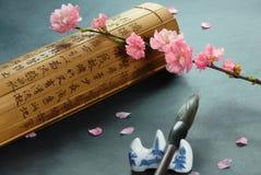 Kalligraphiesatz Stockfoto