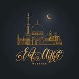 Kalligraphische Aufschrift Eid al-Adha Mubaraks übersetzt ins Englische als Fest des Opfers stock abbildung