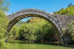 Kalogeriko bridge. Central Zagoria, Greece Royalty Free Stock Photography