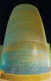 The Kalta Minor Minaret Royalty Free Stock Photo