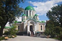 Kaluga Sacred and Uspenskaya Tikhon Pustin. Royalty Free Stock Photo