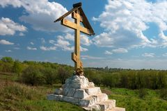 Kalvarienberg auf dem Weiß gut, Zaraysk Stockfoto