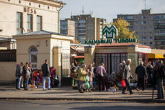 Kalvariju市场 库存照片