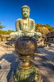 Kamakura Buddha, japan. Royalty Free Stock Image