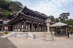 Architecture of Hase-dera temple in Kamakura, Japan. Kamakura, Japan - November 10, 2016: Architecture of Hase-dera temple in Kamakura, Japan. Hase-dera Buddhist Stock Image