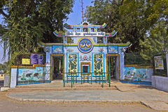Kamala Nehru zoo. FEB 07, 2015, AHMEDABAD, INDIA - Entry gate to Kamala nehru zoo at Kankariya lake Stock Photo