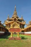 Kambawzathardi Golden Palace,Bago, myanmar. Royalty Free Stock Image