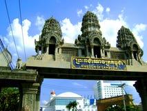 Kambodżańska granica Obrazy Stock