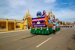 Kambodża dnia niepodległości Royal Palace srebra pagoda Obraz Royalty Free