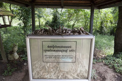 Kambodża, Khmer Rouge reżim - Obrazy Stock