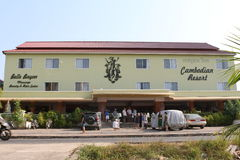 Kambodjansk semesterort Royaltyfri Fotografi