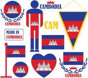 kambodscha Stockfotos