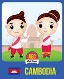 Kambodscha EGZ-Puppe Lizenzfreies Stockbild