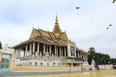 Kambodscha Royal Palace Lizenzfreies Stockfoto