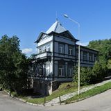 Kamchatka Regional Unified Museum. Petropavlovsk-Kamchatsky City. PETROPAVLOVSK CITY, KAMCHATKA PENINSULA, RUSSIAN FAR EAST - SEP 7, 2015: Summer view of old Royalty Free Stock Photo
