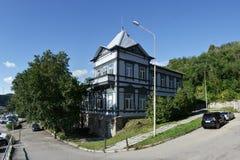 Kamchatka regional unified museum. Petropavlovsk-Kamchatsky City Royalty Free Stock Image