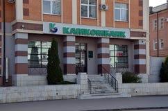 Kamcombank Zdjęcie Royalty Free