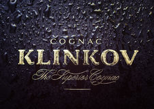 Kamenetz波多尔斯基,乌克兰, 2017年8月11日:KLINKOV商标 免版税库存图片