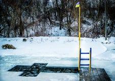Kamenetz-Podolsk ucrânia 19 de janeiro 2017 Festa do esmagamento Imagens de Stock