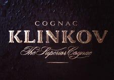 Kamenetz-Podolsky UKRAINA, Augusti 11, 2017: KLINKOV-logo Arkivfoto