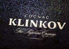 Kamenetz-Podolsky UKRAINA, Augusti 11, 2017: KLINKOV-logo Arkivbilder