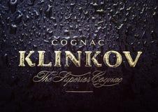 Kamenetz-Podolsky UKRAINA, Augusti 11, 2017: KLINKOV-logo Royaltyfria Bilder