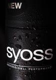 Kamenetz-Podolsky UKRAINA, Augusti 11, 2017: vatten på SYOSS-logoen Royaltyfri Foto