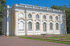 The Kamennoe Zalo (Stone Hall) Pavilion Royalty Free Stock Photography