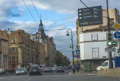 Kamennoostrovsky Prospekt no dia do outono Imagens de Stock Royalty Free