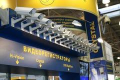 kamer dvr system obserwacji wideo Zdjęcie Stock